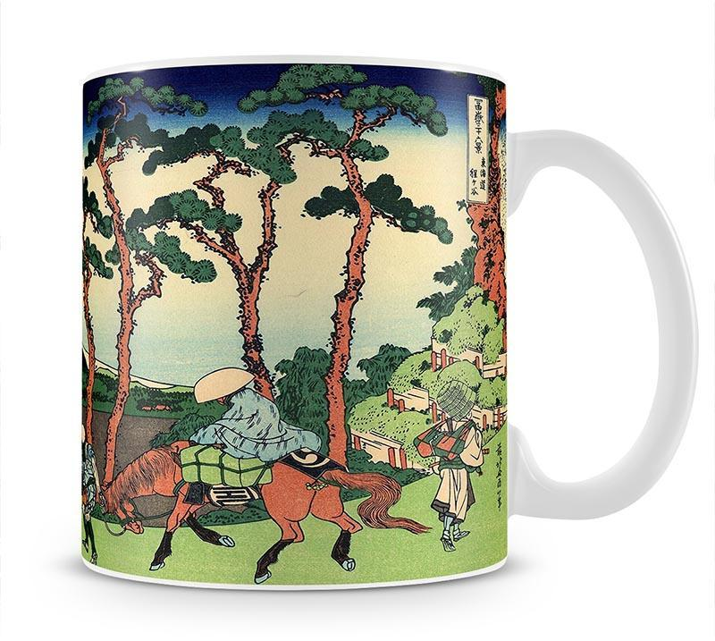 Hodogaya on the Tokaido by Hokusai Mug - Canvas Art Rocks - 1
