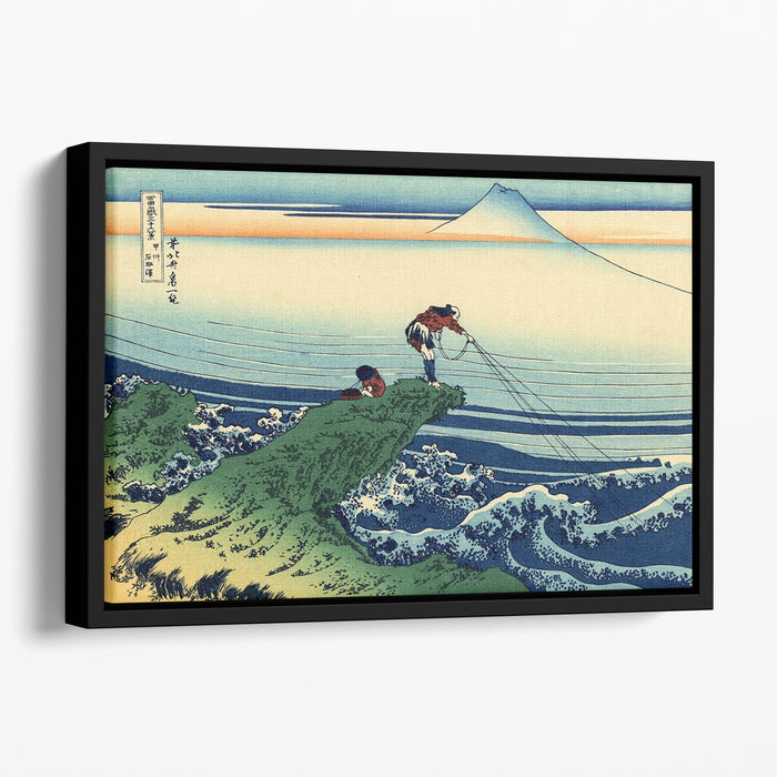 Kajikazawa in Kai province by Hokusai Floating Framed Canvas
