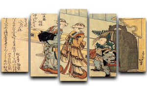 Lady by Hokusai 5 Split Panel Canvas  - Canvas Art Rocks - 1