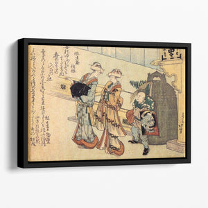 Lady by Hokusai Floating Framed Canvas