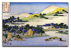 Landscape of Ryukyu by Hokusai Canvas Print or Poster  - Canvas Art Rocks - 1
