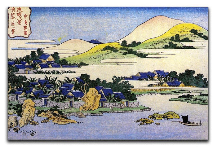 Landscape of Ryukyu by Hokusai Canvas Print or Poster