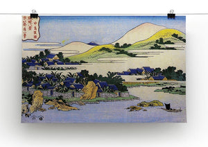Landscape of Ryukyu by Hokusai Canvas Print or Poster - Canvas Art Rocks - 2
