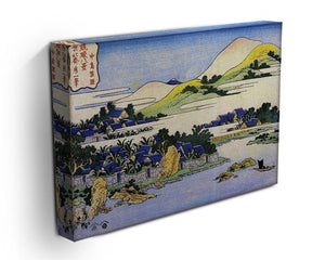 Landscape of Ryukyu by Hokusai Canvas Print or Poster - Canvas Art Rocks - 3