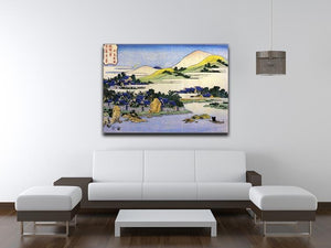 Landscape of Ryukyu by Hokusai Canvas Print or Poster - Canvas Art Rocks - 4