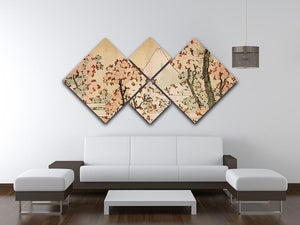 Mount Fuji behind cherry trees and flowers by Hokusai 4 Square Multi Panel Canvas - Canvas Art Rocks - 3