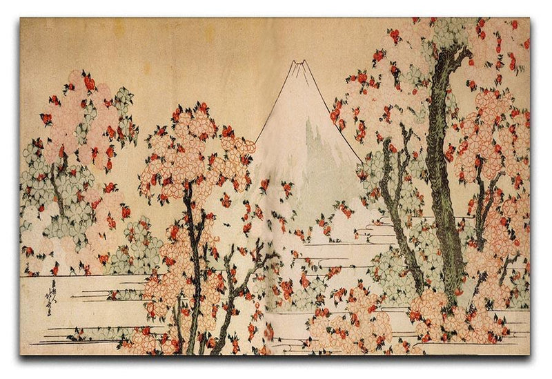 Mount Fuji behind cherry trees and flowers by Hokusai Canvas Print or Poster  - Canvas Art Rocks - 1