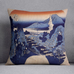 Mount Haruna by Hokusai Throw Pillow
