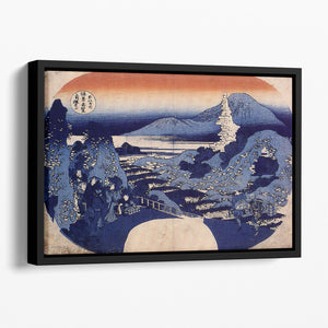 Mount Haruna by Hokusai Floating Framed Canvas