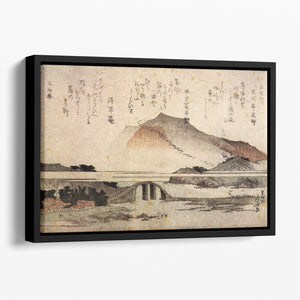 Mountain landscape with a bridge by Hokusai Floating Framed Canvas