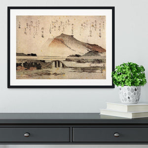 Mountain landscape with a bridge by Hokusai Framed Print - Canvas Art Rocks - 1