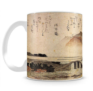 Mountain landscape with a bridge by Hokusai Mug - Canvas Art Rocks - 2