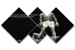 Muhammad Ali Dream Of Beating Me 4 Square Multi Panel Canvas  - Canvas Art Rocks - 1