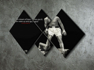 Muhammad Ali Dream Of Beating Me 4 Square Multi Panel Canvas - Canvas Art Rocks - 2