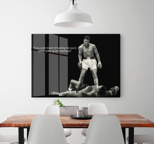 Muhammad Ali Dream Of Beating Me HD Metal Print