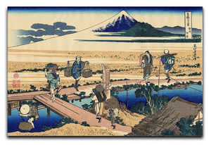 Nakahara in the Sagami province by Hokusai Canvas Print or Poster  - Canvas Art Rocks - 1