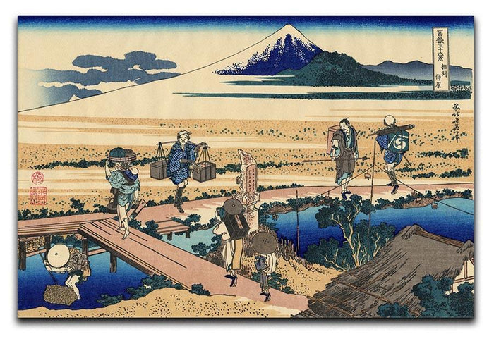 Nakahara in the Sagami province by Hokusai Canvas Print or Poster
