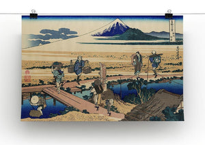 Nakahara in the Sagami province by Hokusai Canvas Print or Poster - Canvas Art Rocks - 2