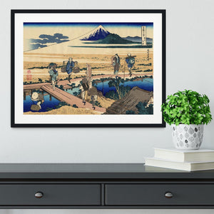 Nakahara in the Sagami province by Hokusai Framed Print - Canvas Art Rocks - 1