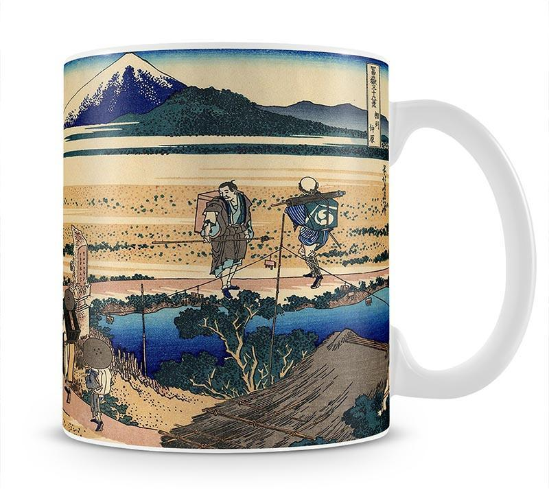 Nakahara in the Sagami province by Hokusai Mug - Canvas Art Rocks - 1