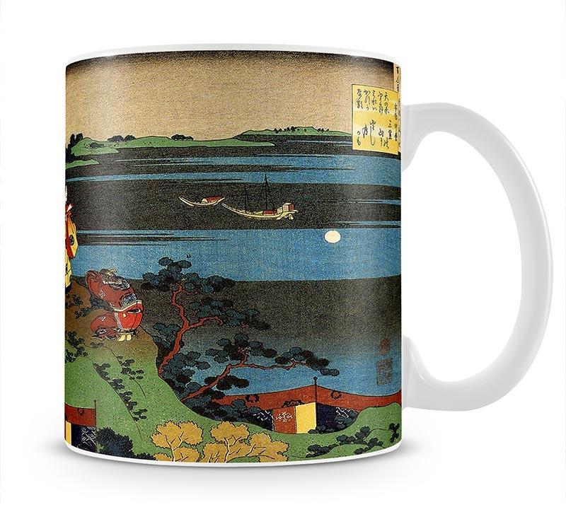 Nakamaro looking at the moon by Hokusai Mug - Canvas Art Rocks - 1