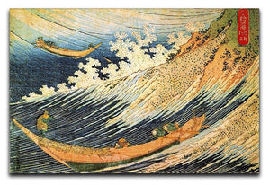 Ocean landscape 2 by Hokusai Canvas Print or Poster  - Canvas Art Rocks - 1
