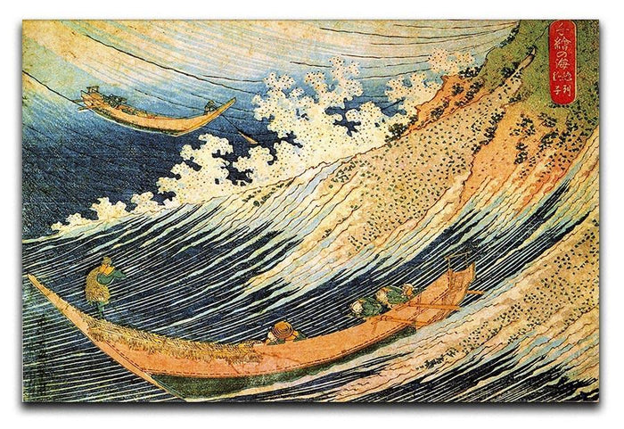 Ocean landscape 2 by Hokusai Canvas Print or Poster