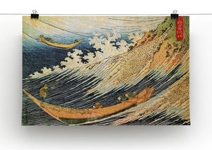 Ocean landscape 2 by Hokusai Canvas Print or Poster - Canvas Art Rocks - 2