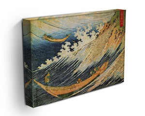 Ocean landscape 2 by Hokusai Canvas Print or Poster - Canvas Art Rocks - 3