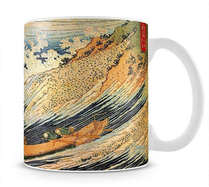 Ocean landscape 2 by Hokusai Mug - Canvas Art Rocks - 1