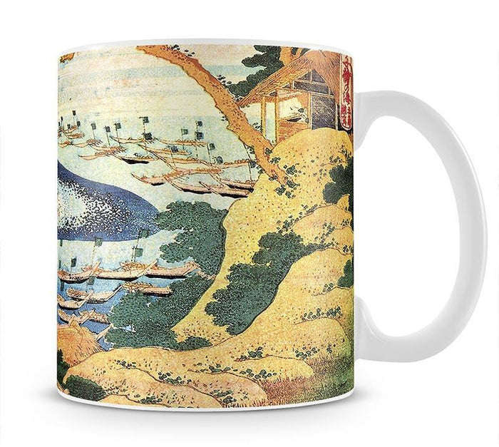 Ocean landscape and whale by Hokusai Mug
