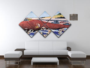 Ocean landscape with fishermen by Hokusai 4 Square Multi Panel Canvas - Canvas Art Rocks - 3