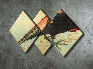 Pheasant on the snow by Hokusai 4 Square Multi Panel Canvas - Canvas Art Rocks - 2