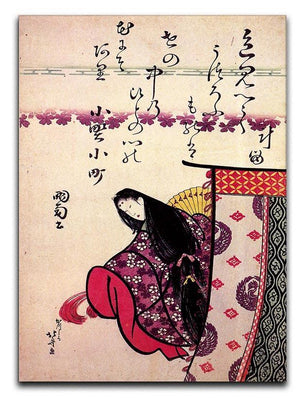 Poetess Ononokomatschi by Hokusai Canvas Print or Poster  - Canvas Art Rocks - 1