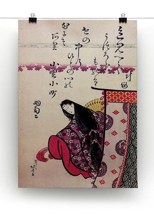 Poetess Ononokomatschi by Hokusai Canvas Print or Poster - Canvas Art Rocks - 2
