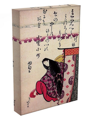 Poetess Ononokomatschi by Hokusai Canvas Print or Poster - Canvas Art Rocks - 3