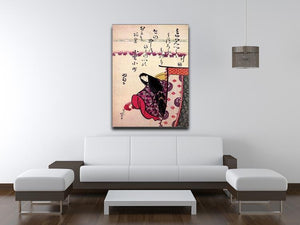 Poetess Ononokomatschi by Hokusai Canvas Print or Poster - Canvas Art Rocks - 4