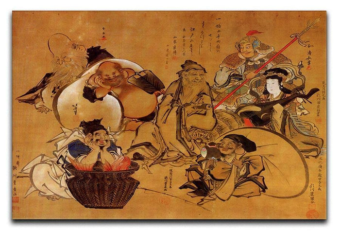Seven gods of fortune by Hokusai Canvas Print or Poster