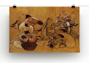 Seven gods of fortune by Hokusai Canvas Print or Poster - Canvas Art Rocks - 2