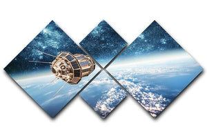 Space satellite orbiting 4 Square Multi Panel Canvas  - Canvas Art Rocks - 1