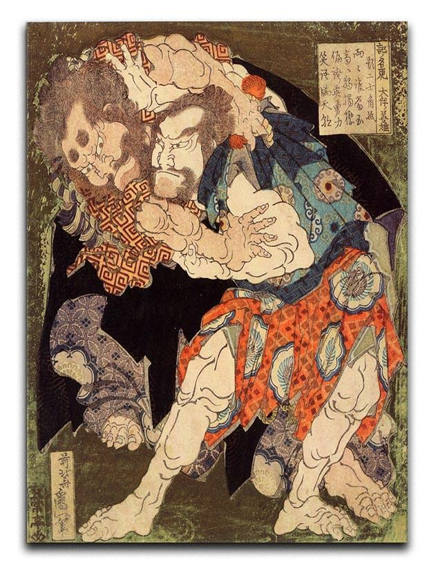 Sumo wrestlers by Hokusai Canvas Print or Poster  - Canvas Art Rocks - 1