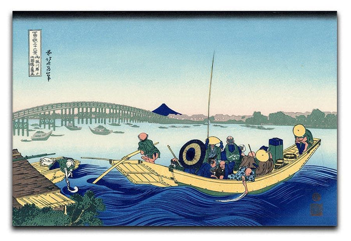 Sunset across the Ryogoku bridge by Hokusai Canvas Print or Poster