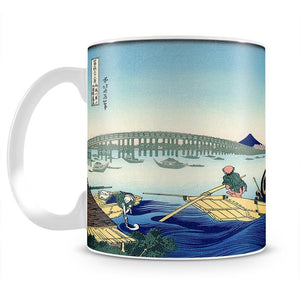 Sunset across the Ryogoku bridge by Hokusai Mug - Canvas Art Rocks - 2