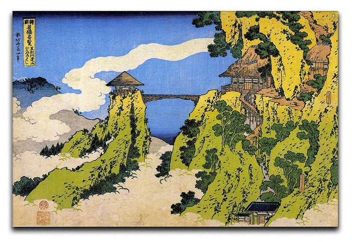 Temple bridge by Hokusai Canvas Print or Poster