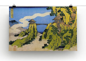 Temple bridge by Hokusai Canvas Print or Poster - Canvas Art Rocks - 2