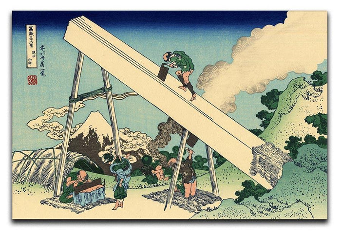 The Fuji from the mountains of Totomi by Hokusai Canvas Print or Poster
