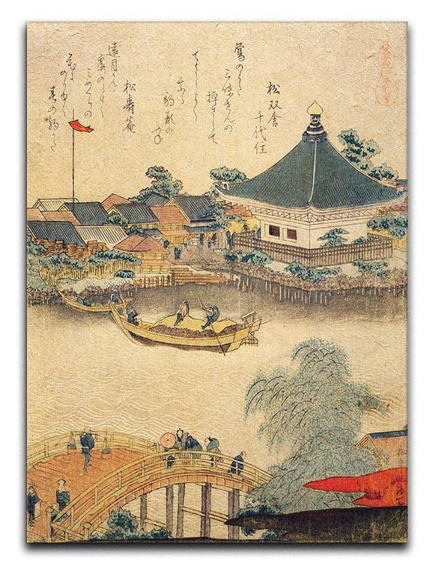 The Shrine Komagata Do in Komagata by Hokusai Canvas Print or Poster  - Canvas Art Rocks - 1