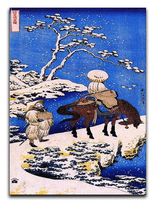 The poet Teba on a horse by Hokusai Canvas Print or Poster  - Canvas Art Rocks - 1