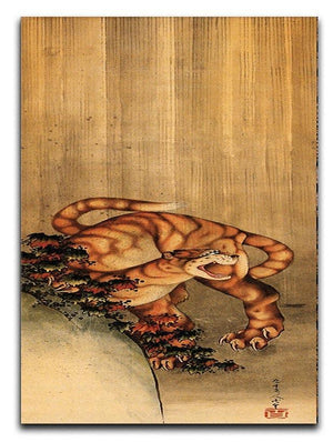 Tiger in the rain by Hokusai Canvas Print or Poster  - Canvas Art Rocks - 1