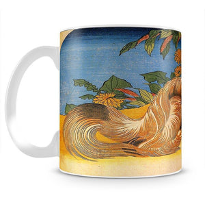 Tschin - the pet dog by Hokusai Mug - Canvas Art Rocks - 2